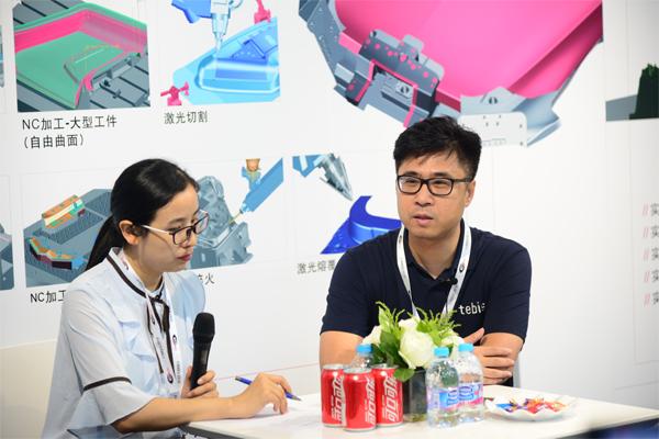 CIMES2018现场直播| Tebis中国总经理庄晓林先生专访视频